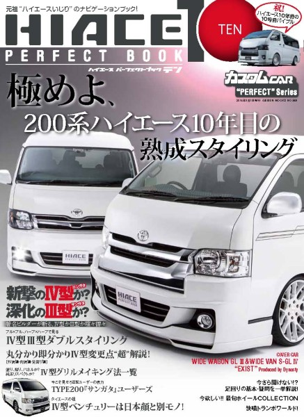 HPB10_cover
